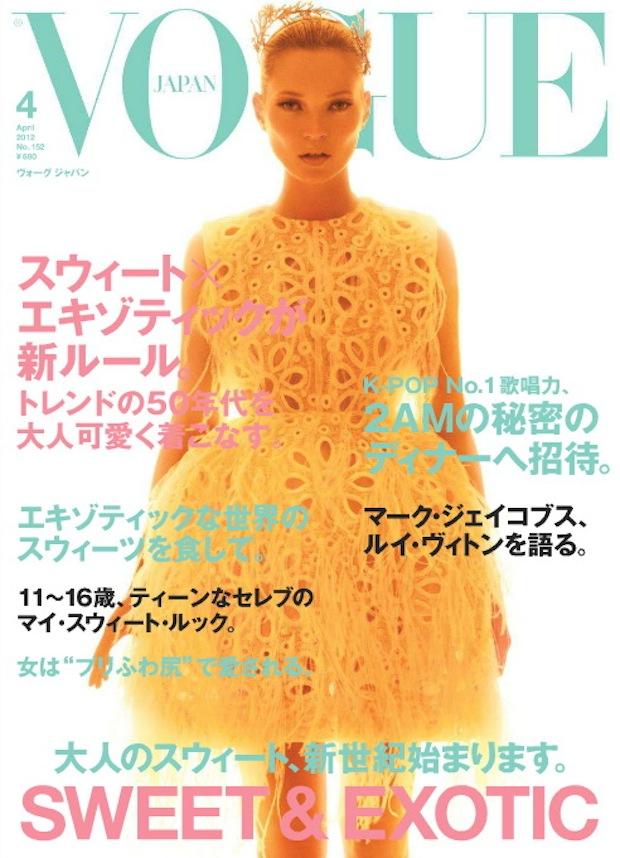 2012-04-japan