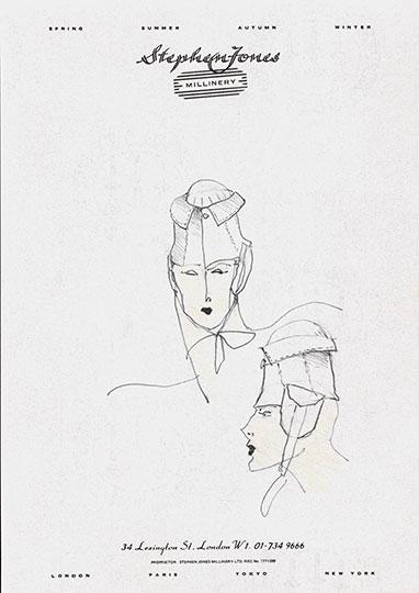 "Sketch for Levi Strauss & Co. denim jacket, ""BLITZ,"" by Stephen Jones, 1986"
