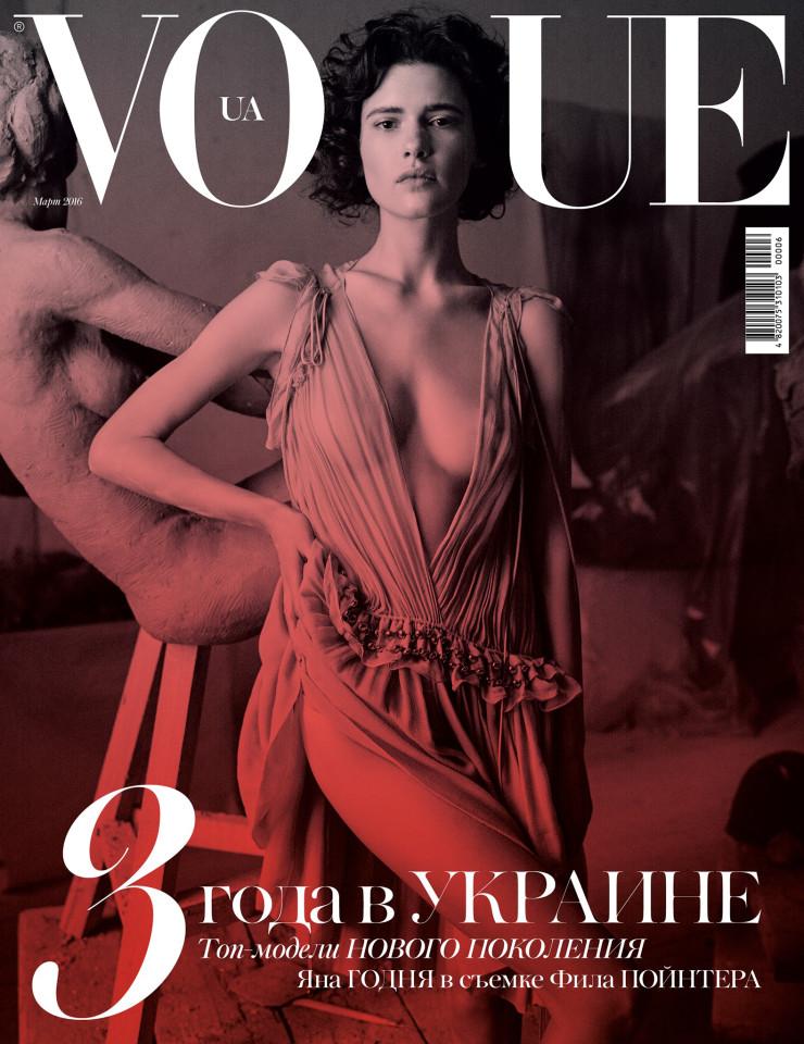 iana-godnia-by-phil-poynter-for-vogue-ukraine-march-2016-0