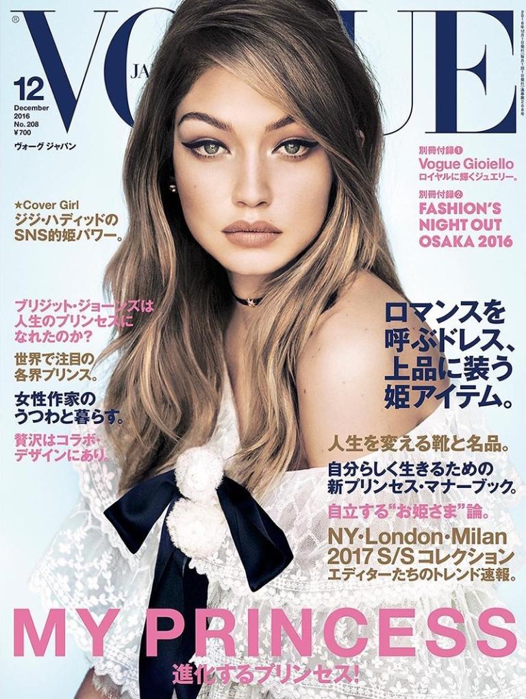 gigi-hadid-vogue-japan-2016-cover-photoshoot01-copy
